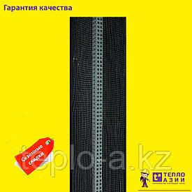 Фасадный уголок с сеткой (10*15) 2.5 метра