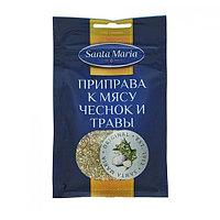 Santa Maria приправа к мясу чеснок и травы, 20 гр