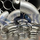 Отводы нержавеющие, сталь AISI 304, стандарт DIN 2605, EN 11852, фото 2