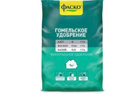 Удобрение гранулированное Гомельское 1 кг. Фаско