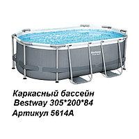 Каркасный бассейн овальный Bestway Power Steel
