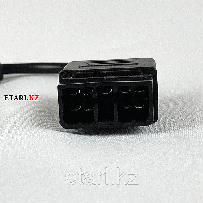 Subaru 9 pin