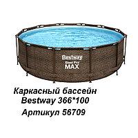 Каркасный бассейн круглый Bestway Power Steel Deluxe