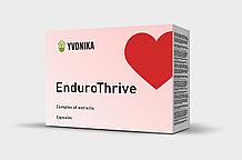 EnduroThrive - капсулы для сердца
