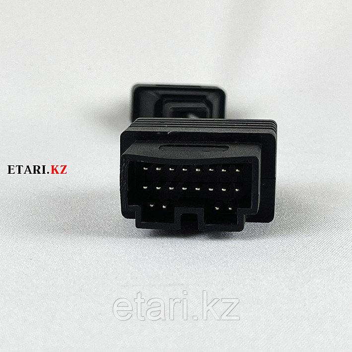 Kia 20 Pin