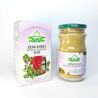 Измельченный иммуностимулирующий, противовоспалительный растительный чай с имбирём Themra Турция 230 гр.
