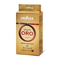 Lavazza Oro, молотый, 250 гр.