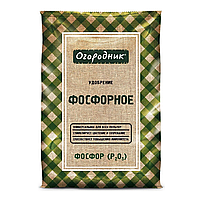 Фосфорное 0,7 кг
