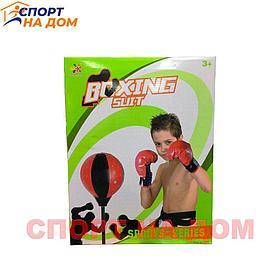 Детская груша напольная Boxing Suit (106см)