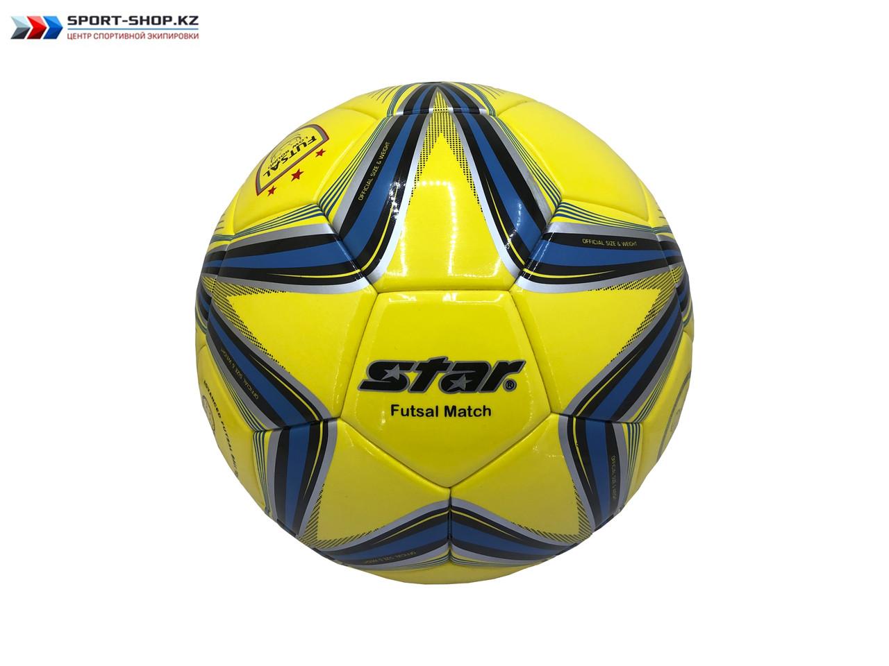 Футзальный мяч Star FB 624 original