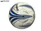 Футзальный мяч Star NEW Professional 2000 original, фото 2