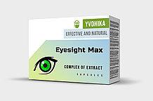 Eyesight Max - капсулы для улучшения зрения
