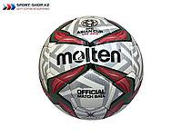Мяч футзальный Molten Asian CUP 2019 original
