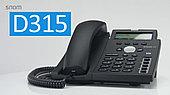 IP Телефон Snom Desk Telephone модель D315