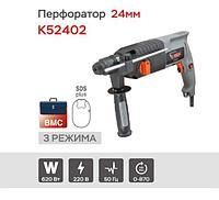 Перфоратор KEDR K52402