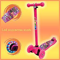 Самокат Детский 4-х колесный от 2 до 9 лет гелевые колеса с LED-подсветкой Куклы LOL розовый
