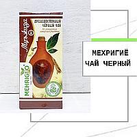 """Черный чай с травами """"Муъжиза"""" №1 Mehrigiyo (125 г, Узбекистан)"""