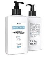 Крем для рук с экстрактом морских водорослей и маслом кокоса Milv, 330мл.