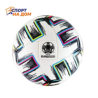 Футбольный мяч UEFA EURO 2020