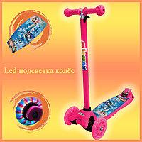 Самокат Детский 4-х колесный от 2 до 9 лет гелевые колеса с LED-подсветкой Холодное Сердце розовый