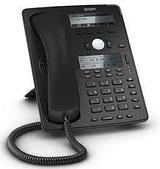 IP Телефон Snom Global 700 Desk Black Модель D745