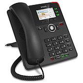 IP Телефон Snom Global 700 Desk Black Модель D717