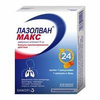 Лазолван макс 75 мг №10 капс.