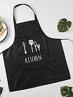 Кухонный фартук для мужчин и женщин с карманом Kitchen