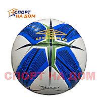 Футбольный мяч Umbro Velocity