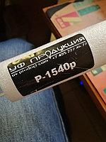 P-1540p, фото 1