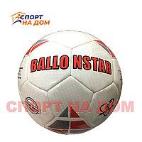 Футбольный мяч Ballonstar Hyper seam 5