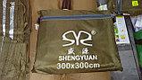 Тент походный туристический SHENGYUAN (300 x 300 см)., фото 2
