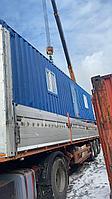 Утепленный контейнер 40 фут морской