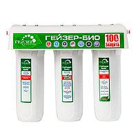 Фильтр Гейзер Био 321 для жесткой воды