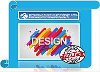 Евразийский патент на промышленный образец (дизайн продукта)