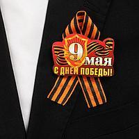 """Значок деревянный с лентой """"С Днём Победы!"""" щит"""