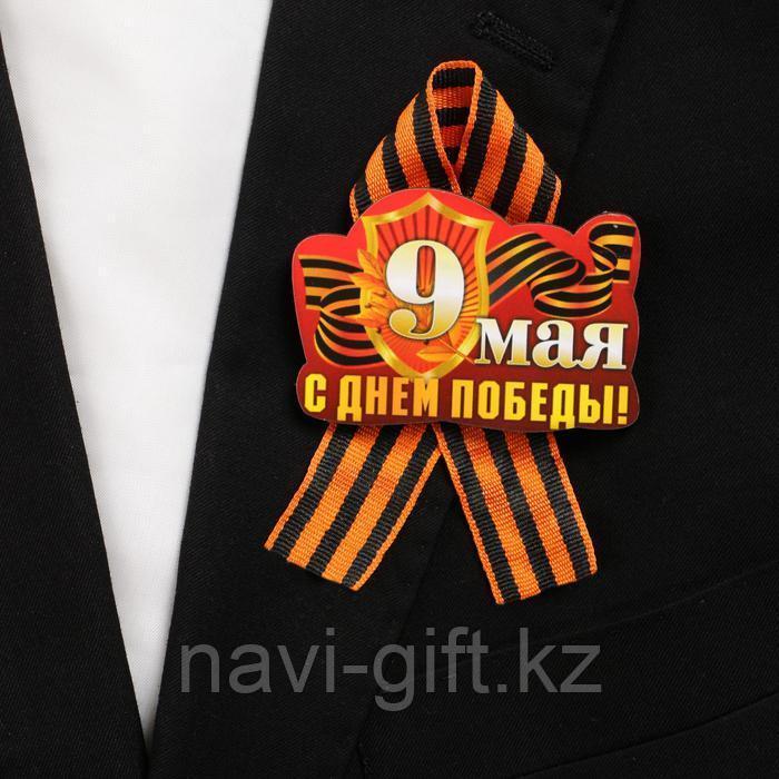 """Значок деревянный с лентой """"С Днём Победы!"""" щит - фото 1"""