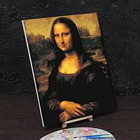 Картина по номерам на холсте с подрамником «Мона Лиза» Леонардо да Винчи 40х50 см