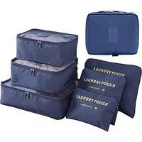 Дорожный набор органайзеров водонепроницаемые 6 в 1 Laundry pouch travel