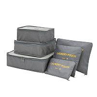 Дорожный набор органайзеров водонепроницаемые 6 в 1 Laundry pouch travel Серый