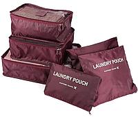 Дорожный набор органайзеров водонепроницаемые 6 в 1 Laundry pouch travel Красный