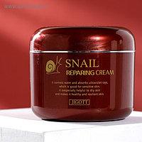 Восстанавливающий крем с муцином улитки JIGOTT Snail Reparing Cream, 100 г