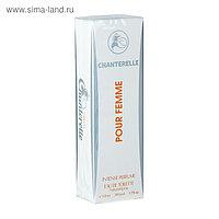 Туалетная вода Chanterelle Intense Perfume, женская, 55 мл
