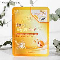 Тканевая маска для лица с коэнзимом 3W CLINIC Fresh Coenzyme Q10 Mask Sheet, 23 г