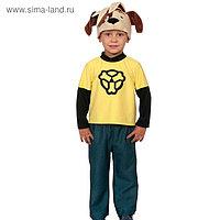 Карнавальный костюм «Дружок», рубаха, брюки, шапочка, р. 28-30, рост 104-110 см