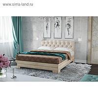 Кровать Луара-2 1600 с ортопед. осн.,1650х2050х990,Шимо свет/Беж, карет стяжка