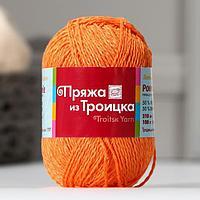 """Пряжа """"Ромашка"""" 50% хлопок, 50% вискоза 210м/100гр (5053 мулине (оранжевый))"""