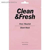 Тканевая маска Eunyul, для питания и укрепления кожи