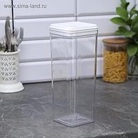 Ёмкость для сыпучих продуктов, 2,25 л, цвет прозрачный-белый