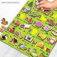 Головоломка. Обучающий плакат «Веселая азбука»
